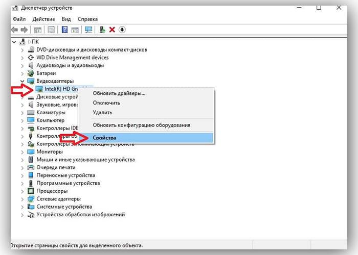 Для устройства не установлены драйверы код 28