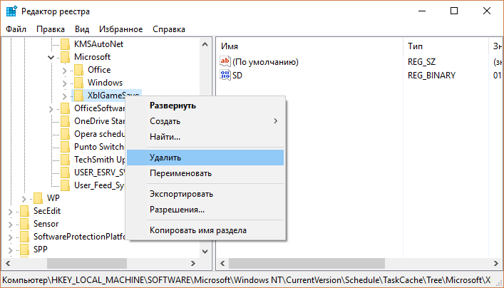 [Дополнено] Что можно предпринять, если обновление KB3194496 не хочет устанавливаться