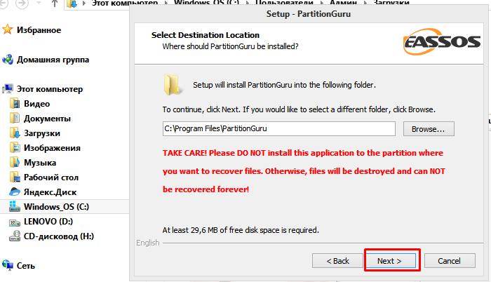 Файл или папка повреждены чтение невозможно, что делать и как прочитать информацию?