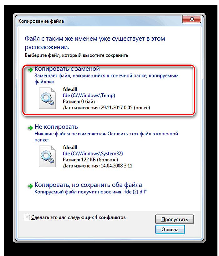Gpedit.msc не найден Windows 10