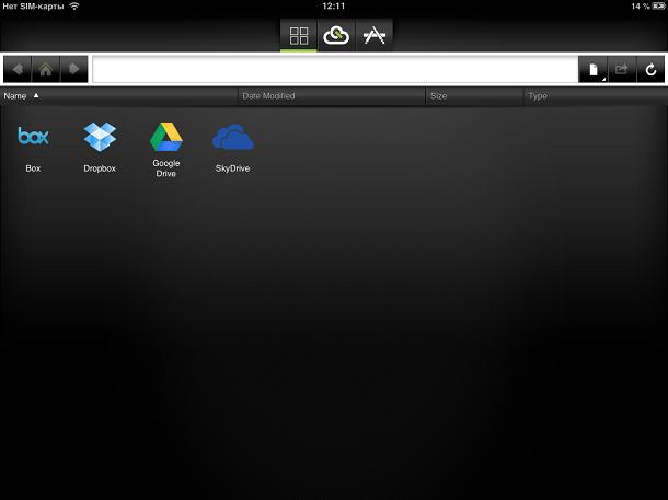 Используйте Microsoft Office на iPhone, iPad и планшетах с Android вместе с CloudOn 3.0