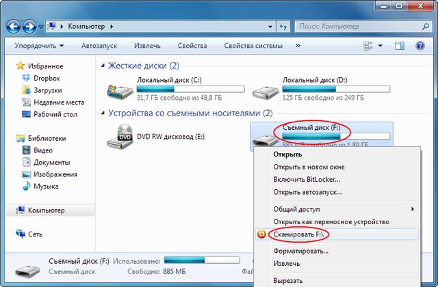 Как форматировать флешку, диск защищен от записи