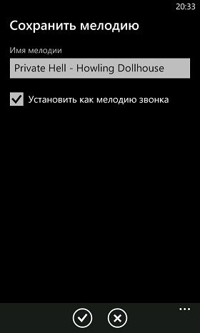 Как использовать приложение Ringtone Maker для Windows Phone 7.8