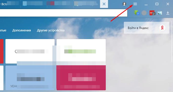 Как исправить ошибку «Этот сайт не может обеспечить безопасное соединение»