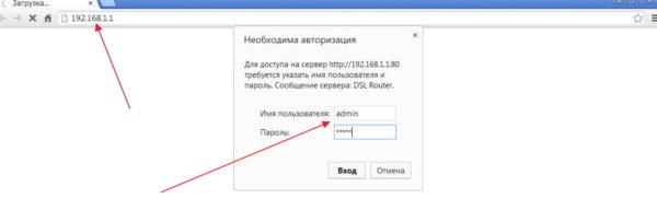 Как изменить пароль на вай фай ростелеком