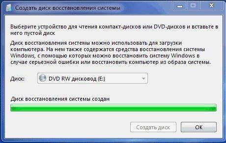 Как клонировать жесткий диск с Windows 7 на другой жесткий диск