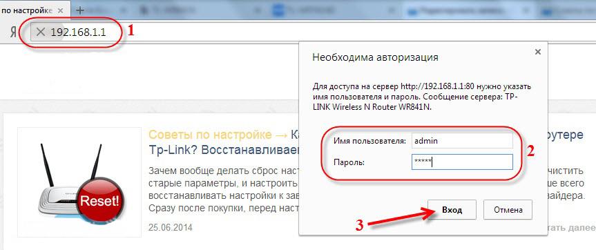 Как на компьютере заблокировать Одноклассники
