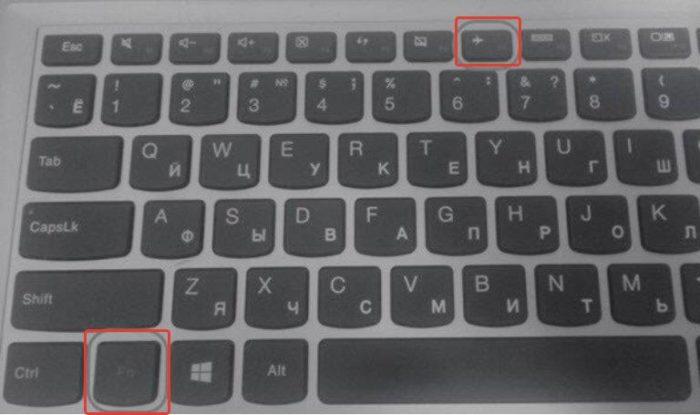 Как на ноутбуке Леново включить вай фай