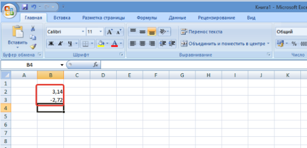 Как написать формулу в Excel? Обучение азам работы в Excel