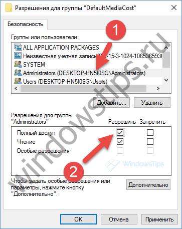 Как настроить лимитное подключение в Windows 10, в том числе для Ethernet