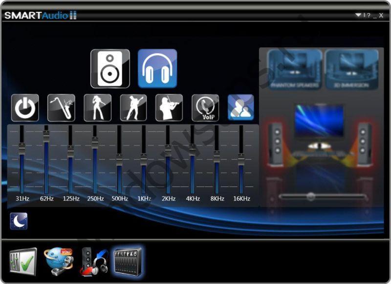 Как настроить микрофон на устройстве с Виндовс 10?
