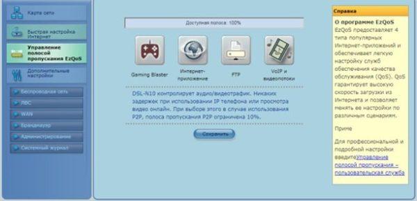 Как настроить роутер Asus RT G32