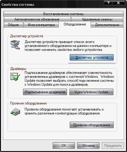 Как найти драйвера по коду экземпляра устройства