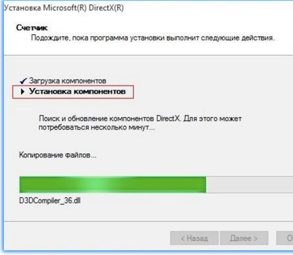 Как обновить директ на Виндовс 10