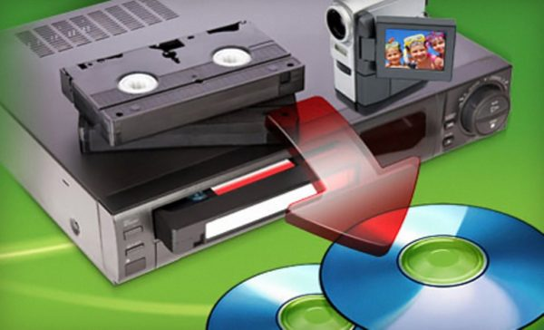 Как оцифровать видеокассету в домашних условиях
