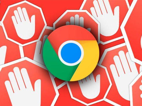 Как отключить Adblock в браузере Google Chrome