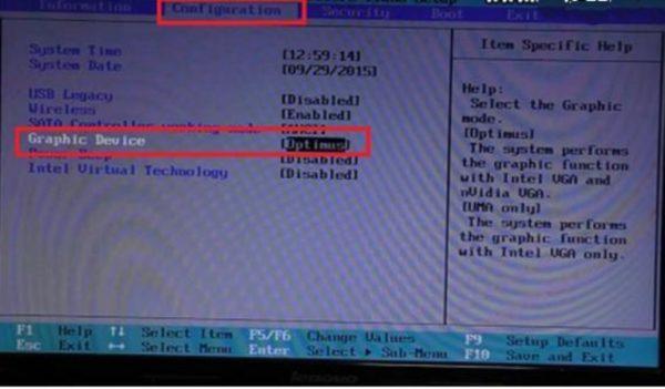 Как отключить интегрированную видеокарту на ноутбуке