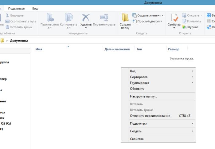 Как открыть блокнот на Windows 10