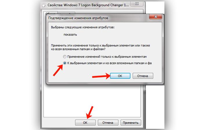 Как открыть скрытые файлы на флешке