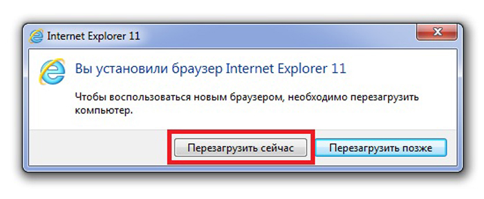 Как переустановить Интернет Эксплорер на Windows 7