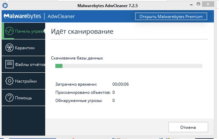 Как переустановить Интернет Эксплорер на Windows 7