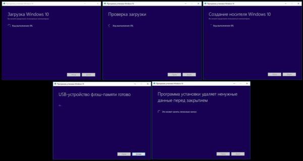 Как переустановить Виндовс 10 на ноутбуке