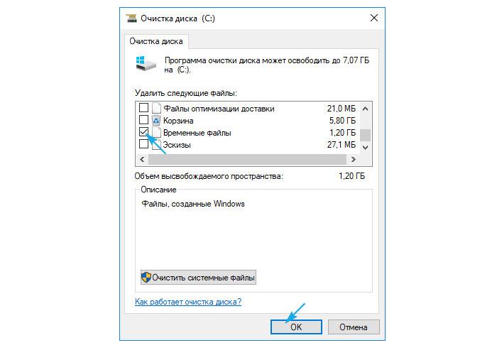 Как почистить кэш на компьютере Windows 10