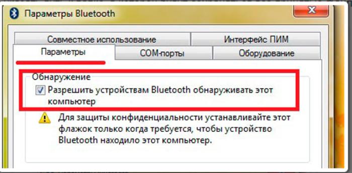 Как подключить планшет к ноутбуку и передать файлы через Bluetooth