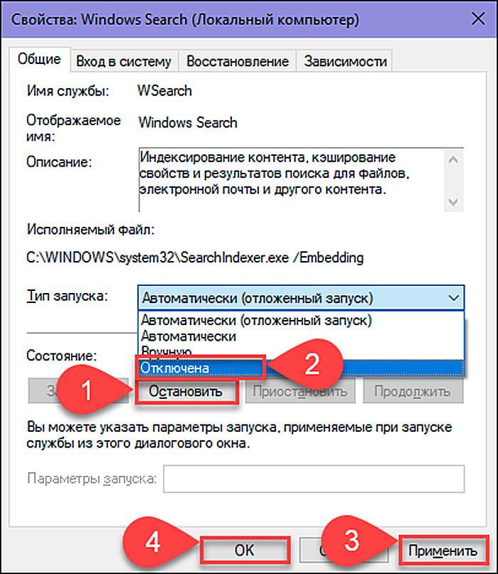 Как подключить сетевой диск
