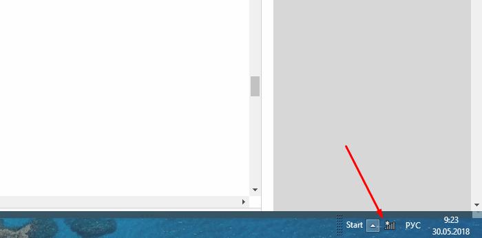 Как подключить вай фай на ноутбуке Леново