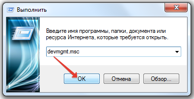 Как подключить веб-камеру к компьютеру