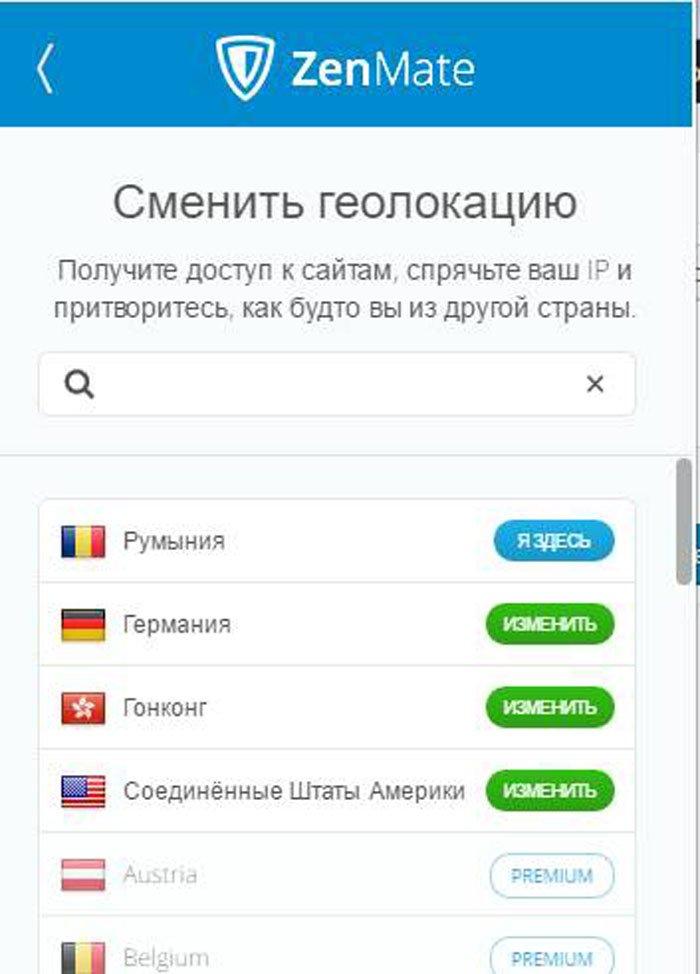 Как поменять айпи адрес в браузере