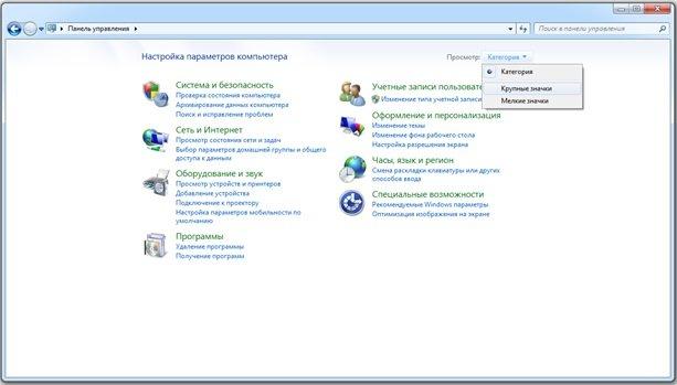 Как посмотреть версию Windows