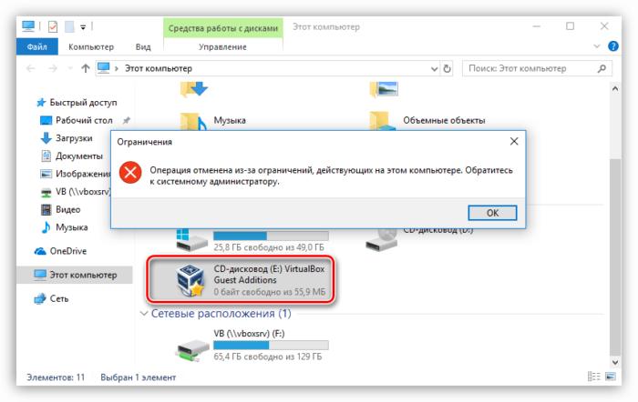 Как поставить компьютер на блокировку