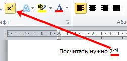 Как написать дробь: на клавиатуре и не только. Обзор способов для Word