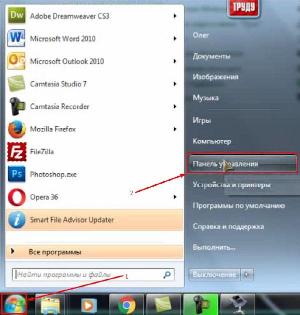 Как правильно откатить драйвера устройств в Windows XP, 7, 10