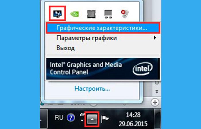 Как развернуть экран на компьютере