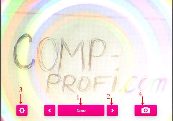 Как сделать снимок на веб камеру ноутбука или компьютера