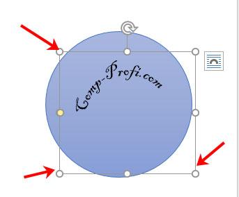 Как сделать текст по кругу или полукругом в Ворде