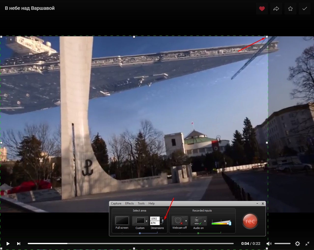 Как скачать видео с вконтакте (vk): лучшие программы и инструкция по скачиванию на компьютер