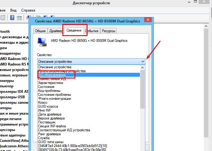 Как сохранить драйвера при переустановке Windows 7, 10