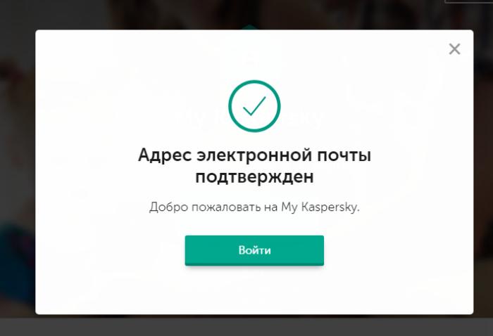Как сохранить лицензию Касперского при переустановке Windows