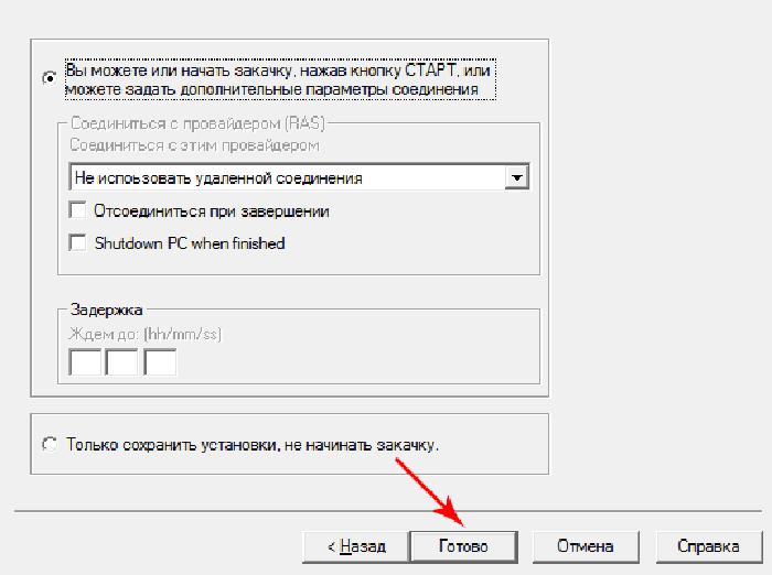 Как сохранить страницу с интернета на компьютер