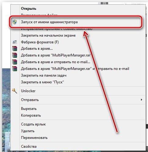 Как создать файл bat