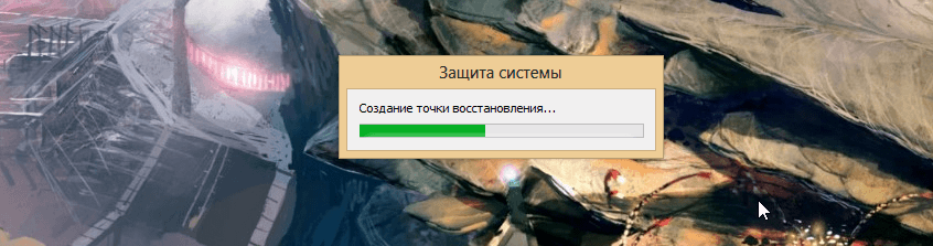 Как создать точку восстановления системы в Windows 7,10 или 8