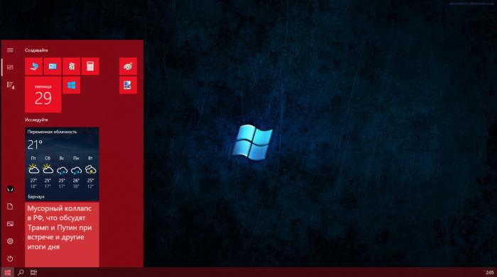 Как убрать плитки в меню пуск Windows 10
