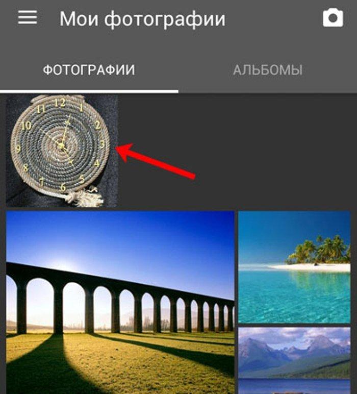Как удалить фотографии в Одноклассниках с моей страницы