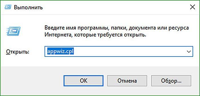 Как удалить Касперского с компьютера