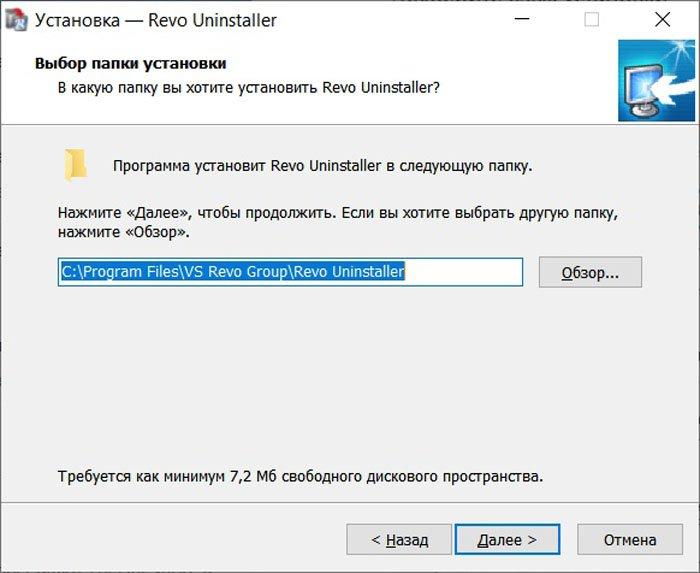 Как удалить Microsoft Office