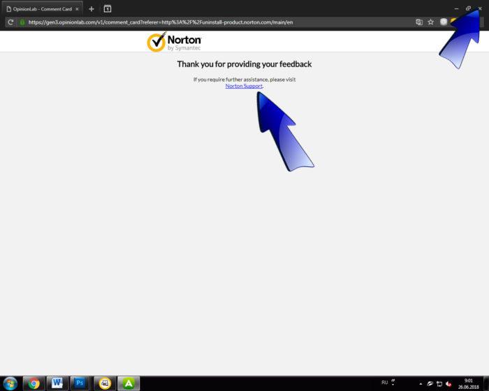 Как удалить Нортон полностью